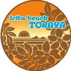 年末年始のご予約は『Toraya』『Attic』!それとも『Cotora』?